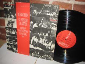 Brahms - Piano Quintet In F Minor, Op.34 - Rubinstein  Guarneri Quartet - Classical LP