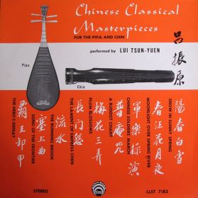 Lui Tsun-Yuen ‎– Chinese Classical Masterpieces For The Pipa And Chin - 1960 Classical - Original US Stereo LP