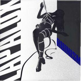 Lapalux – Ruinism - 2017 Downtempo Experimental Soul - 180 Grm Vinyl - 2LP
