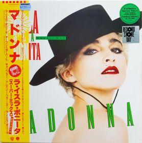 Madonna – La Isla Bonita - Super Mix - 1987 RSD Dance Pop - Green Vinyl 5 Trk 12 EP