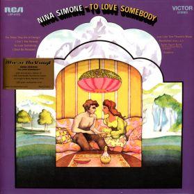 Nina Simone - To Love Somebody - 1969 Socially Aware Jazz Soul Folk- 1500 only Purple & Black Marbled 180 Grm LP