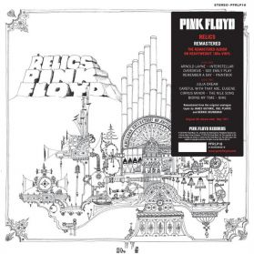 """Pink Floyd - Relics """"A Bizarre Collection Of Antiques & Curios"""" 1967 Psych Garage - Audiophile - Sealed 180 Grm  LP"""