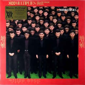 Yellow Magic Orchestra – X-Multiplies - 1980 Trippy Japanese Synth-Pop Electro New Wave - Clear Vinyl 180 Grm LP